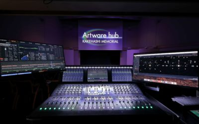 Waseda's Artware hub Brings Immersive to Life with SPAT Revolution